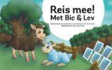 Digitaal lokaal kinderverhaal nu als prentenboek uitgegeven